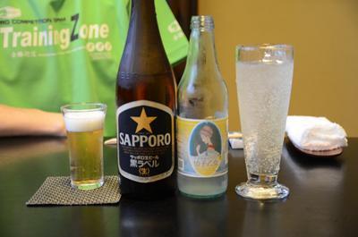 [画像がありません]ビール&柚子乙女(柚子サイダー)