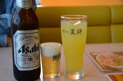 [画像がありません]ビール&バヤリースオレンジ