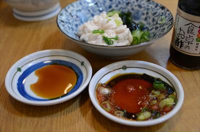 [画像がありません]白子ポン酢(食べ方)