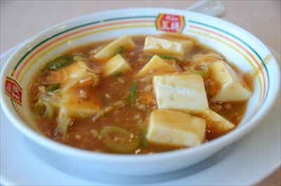 [画像がありません]麻婆豆腐(ジャストサイズ)