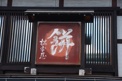 [画像がありません]笹団子