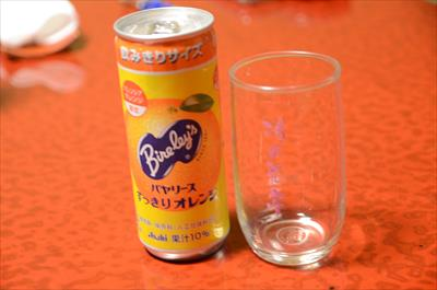 [画像がありません]バヤリースオレンジ