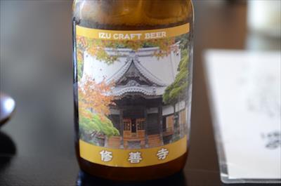 [画像がありません]地ビール