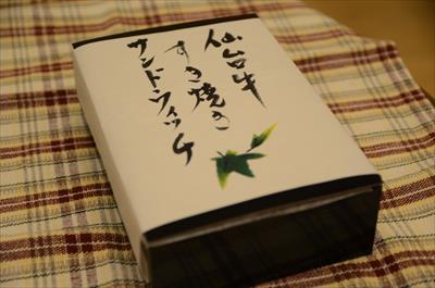 [画像がありません]仙台牛すき焼きサンドウィッチ
