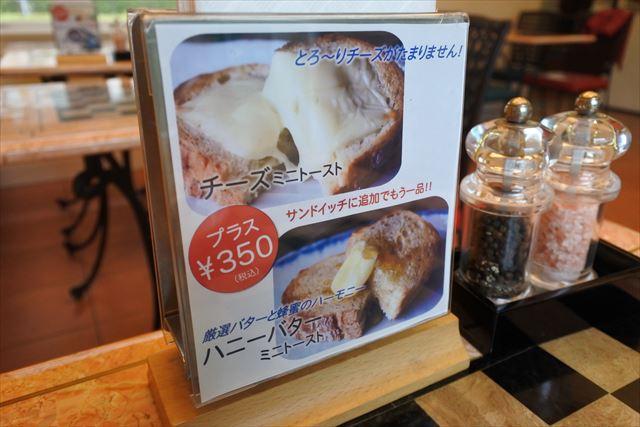 [画像がありません]チーズミニトースト