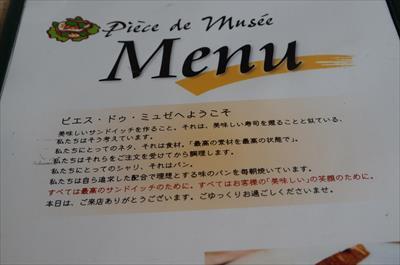 [画像がありません]グルメサンドイッチランチ