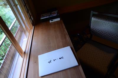 [画像がありません]お部屋