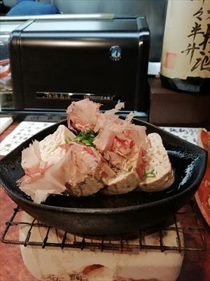 [画像がありません]こも豆腐ステーキ