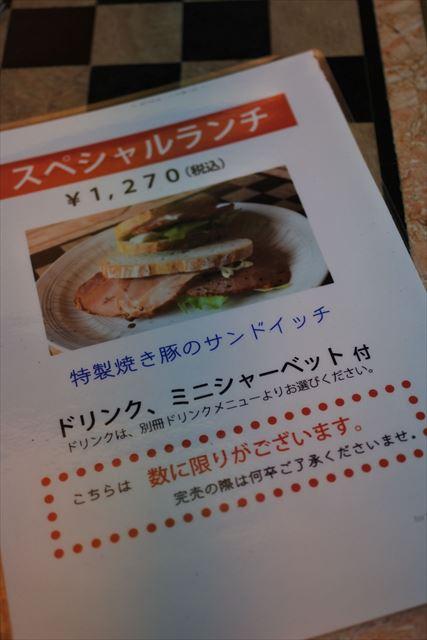 [画像がありません]サンドイッチランチ